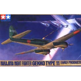 Tamiya 1:48 Nakajima Night Fighter Gekko Type 11-87-61084 (4)