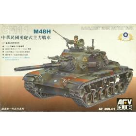 "AFV CLUB CM11 M48H ""R.O.C. Army Main Battle Tank""-AF35S-01"